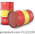 barrel 21123100