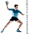 man handball player isolated 21123822