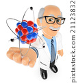 3D Physics teacher with an atom 21123832