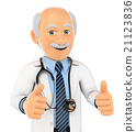 3D Doctor with thumbs up 21123836