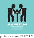 Businessman Arm Wrestling Symbol. 21125471