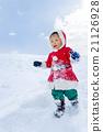 孩子 耶誕節 尤爾 21126928
