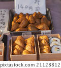 Traditional asian food market, Japan. 21128812