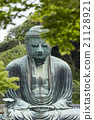 The Great Buddha on the grounds of Kotokuin Temple 21128921