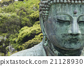 The Great Buddha on the grounds of Kotokuin Temple 21128930
