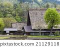 Traditional Japanese village Ogimachi Shirakawa 21129118