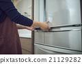 冰箱 開放 電器 21129282