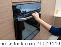 微波爐 暖爐 把手 21129449