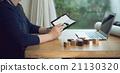 記事冊 辦公桌 桌子 21130320