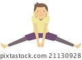 瑜伽 瑜珈 男性 21130928