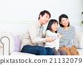 开怀笑 快乐的家庭 咧嘴笑 21132079