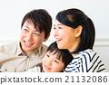 家庭 咧嘴笑 小女孩 21132086