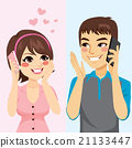 Lovers Talking Phone 21133447