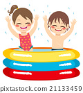 Children Inflatable Pool 21133459