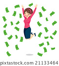 Businesswoman Jumping Money 21133464