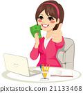 Successful Banknote Money Fan Businesswoman 21133468