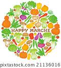 蔬菜 菜市場 圓的 21136016