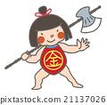 kintaro, diamond-shaped apron, children's day 21137026