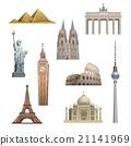 landmarks of the world 21141969
