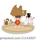 熊 金太郎 菱形圍裙 21142607