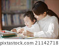 Parents reading picture books at the library 21142718