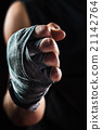 Close-up hand of muscular man with bandage 21142764
