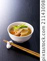 豬骨湯 豚汁 味增湯 21143098