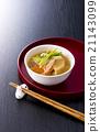 猪骨汤 豚汁 味增汤 21143099
