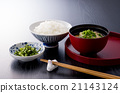 Miso soup with pork and vegetables 21143124