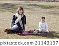 ความเป็นพ่อแม่,ฤดูหนาว,ปิกนิก 21143137