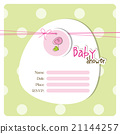 Babay shower card 21144257