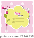 Babay shower card 21144259