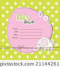 Babay shower card 21144261