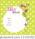 Babay shower card 21144262