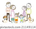 가족 세 21149114