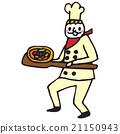 披薩 男人们 男子 21150943
