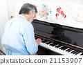 鋼琴 膽識 排斥 21153907