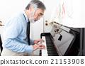 鋼琴 膽識 排斥 21153908