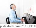 鋼琴 膽識 排斥 21153910