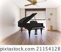 鋼琴 房間 鍵盤樂器 21154128