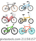 Bicycle set. Vector Illustration. 21156157