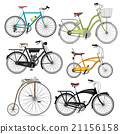 Bicycle set. Vector Illustration. 21156158