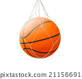 Basketball  white isolated  with clipping path 21156691