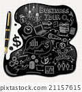 Business doodles icons set. Ink concept. 21157615