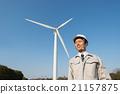 男性 涡轮 工人 21157875
