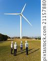풍력 발전, 터빈, 작업자 21157880