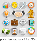 Business flat icons color set. Vector illustration 21157952