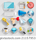 Business flat icons color set. Vector illustration 21157953