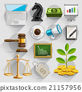 Business flat icons color set. Vector illustration 21157956