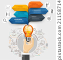 Hand holding lightbulb business ideas concept. 21158714